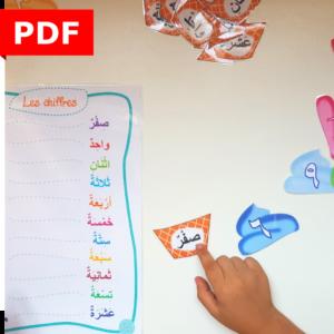 crème de chiffre arabe langue arabe chiffres arabe ief maternelle