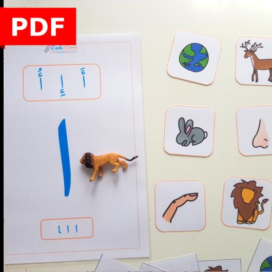 mon premier vocabulaire arabe alphabet arabe carte sans représentation langue arabe ief maternelle