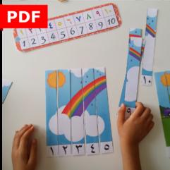 puzzles numériques arabe langue arabe maternelle ief