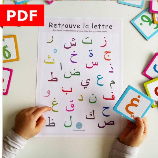 retrouve la lettre chercher et trouve arabe lettres arabe alphabet arabe ief maternelle