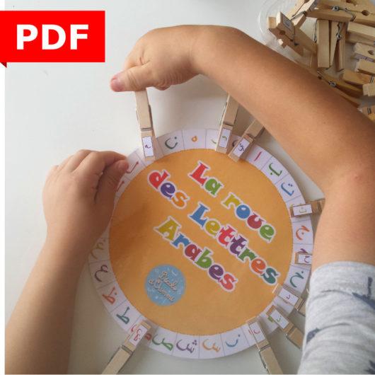 langue arabe alphabet arabe roue des lettres houroufs ief